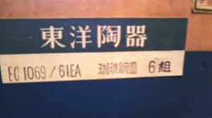 150825-1