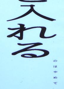 160321-5