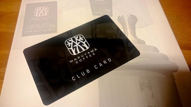 カード増える。